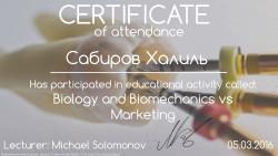 shh-sertifikat