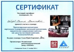 sertifikat-sabirov